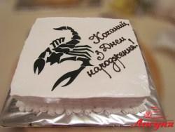 #п150(39) торт скорпион