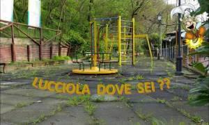 """Tortona – Petizione per il parco giochi """"La Lucciola"""" di via Galilei"""