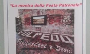 Sarà inaugurata domenica mattina la mostra fotografica di Anna Verna a Volpedo