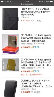 高額手帳 (2)