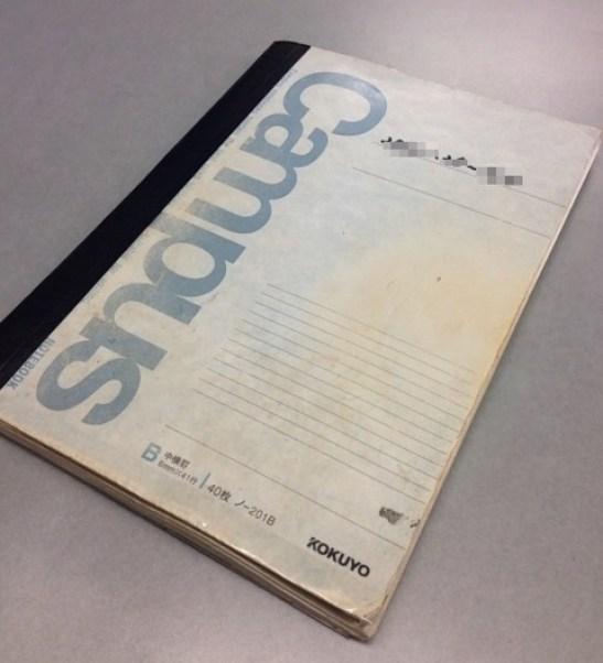 汚れたノート1