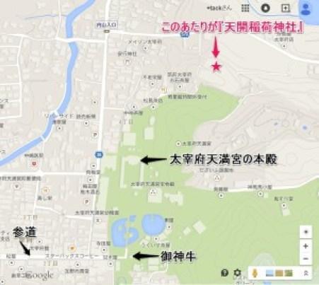 ★★地図・天開稲荷神社