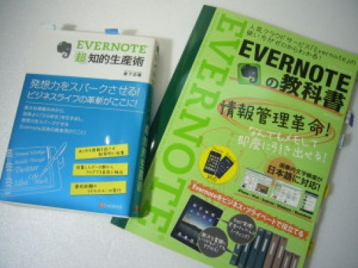 12 教科書