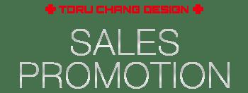 セールスプロモーション【TORU CHANG DESIGN】ネット集客・サロン集客|WordPressブログ・ホームページ・WEB・HP制作|ロゴマーク|Google/SEO対策