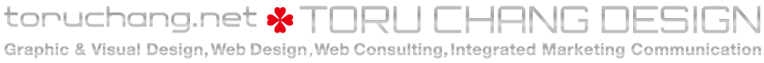 toruchang.net_【TORU CHANG DESIGN】オシャレなデザインで未来を変える|WordPressブログ・ホームベージ・WEB・HP制作|ロゴマーク|Google/SEO対策|ネット集客・サロン集客|アメブロ活用