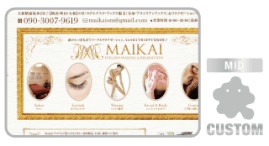 MAIKAI-ameblo_神奈川,まつ毛,エクステ,ワックス脱毛,アメブロ,カスタマイズ,カスタム,フルカスタマイズ,toru chang