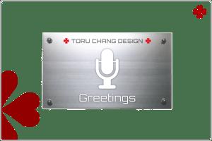 GREETINGS【TORU CHANG DESIGN】オシャレなデザインで未来を変える|WordPressブログ・ホームベージ・WEB・HP制作|ロゴマーク|Google/SEO対策|ネット集客・サロン集客|アメブロ活用