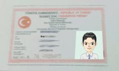 トルコ イカメット 滞在許可証の申請 更新の方法