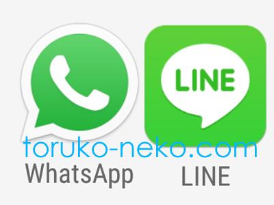 whatsapp と line のアプリロゴの写真 トルコ のメッセージアプリがどちらが使われているかを表している画像 写真logo