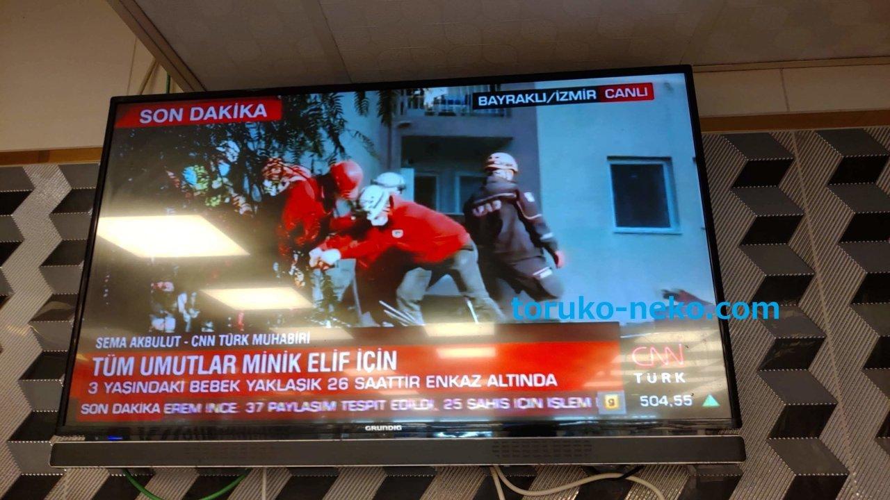 トルコ イズミルの大地震で36時間後に救出された3歳の女の子赤ちゃんについて報道するテレビの画像 写真