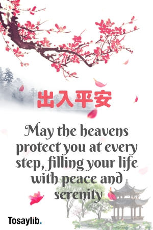 20 Great Chinese New Year Greetings For Your Chinese Friends And Clients Tosaylib