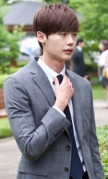 jong suk i hear your voice 5