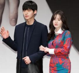 blood ahn jae hyun gu hye sun 2