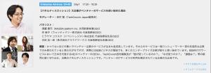 スクリーンショット 2014-07-23 9.20.23