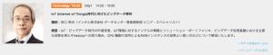 スクリーンショット 2014-07-23 9.21.03