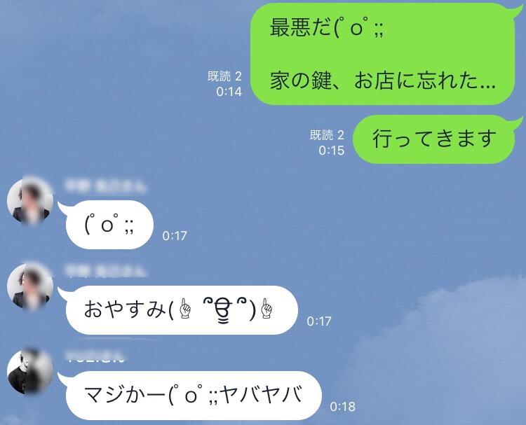 IMG_8646