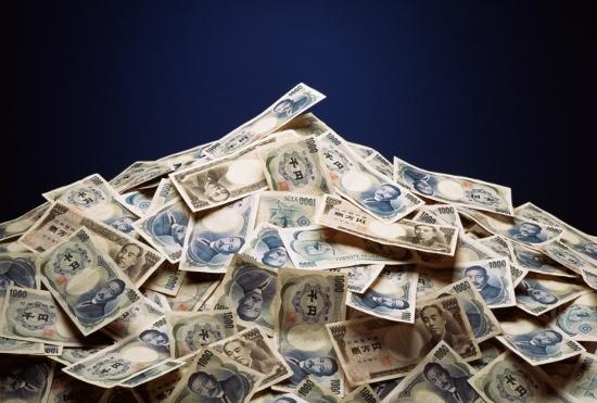 Pile of Japanese yen