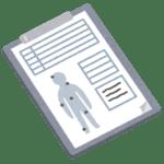 子どもの起立性調節障害の治療カルテ
