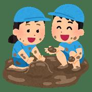 泥んこ遊びをする子どもたちのイラスト