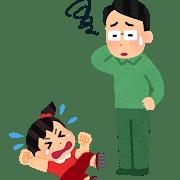 かんのむし・かんしゃくを起こす女の子のイラスト