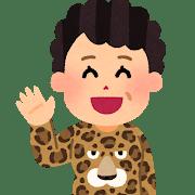 関西のおばちゃんのイラスト