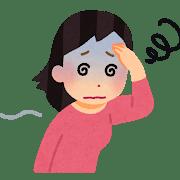メニエール病によるめまいのイラスト