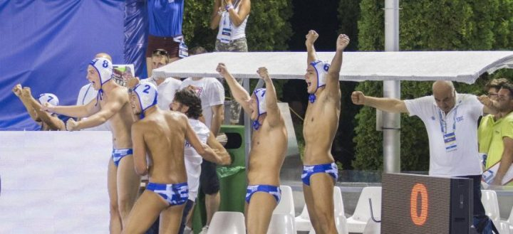 Greece Edges Out Spain To Crown Unbeaten Run — World Men's Youth, Finals