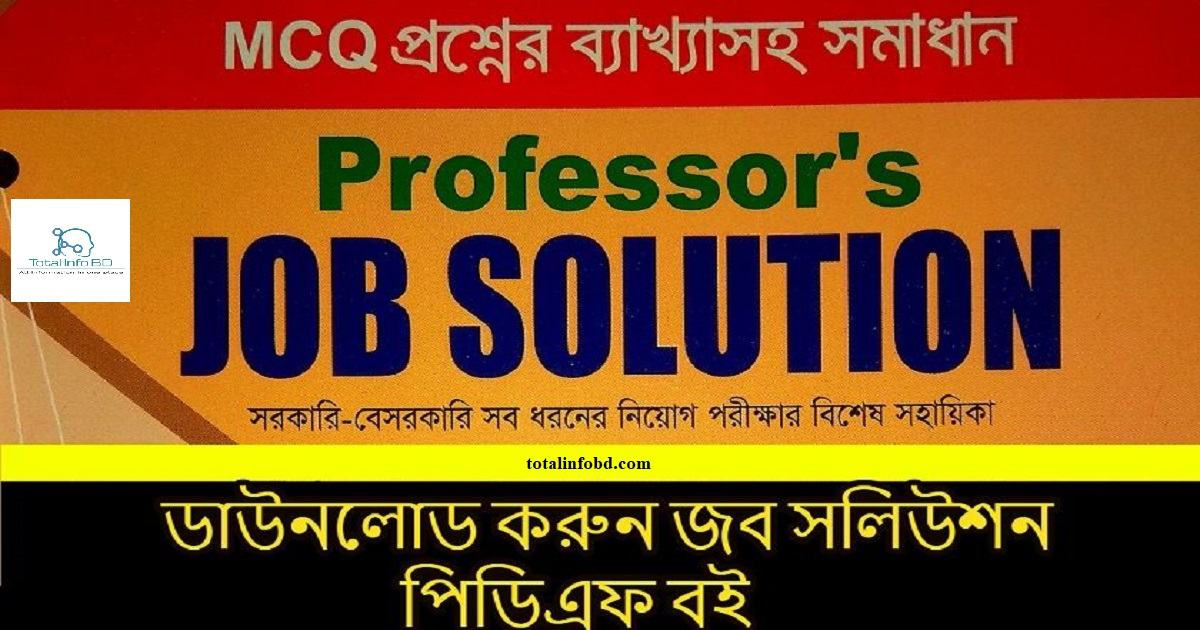 Professors Job Solution PDF