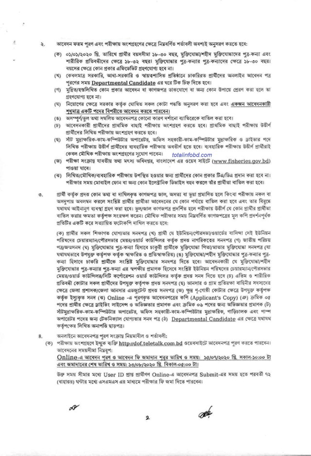 Department of Fisheries Job Circular