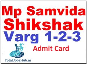 mp-samvida-shikshak-admit-card