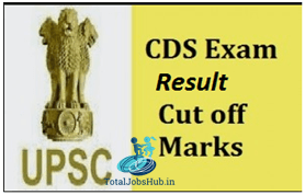 upsc-cds-2-exam-result