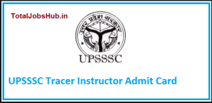 upsssc-tracer-exam-hall-ticket
