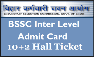 BSSC Inter Level admit card