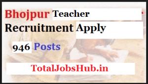 bihar-teacher-recruitment