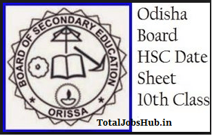 odisha-hsc-time-table