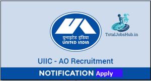 uiic-recruitment