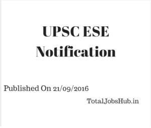 upsc-ese-notification-2017