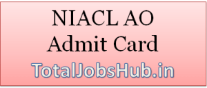 niacl-ao-admit-card