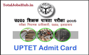 uptet-admit-card