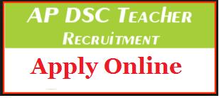 ap-dsc-recruitment