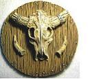 R00MS001 - Trophy Shield Plaque