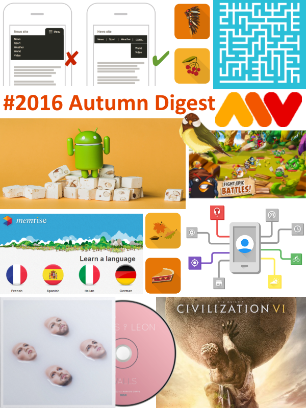 2016 Autumn digest