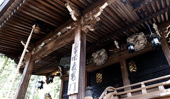 パワースポット-京都-おすすめ