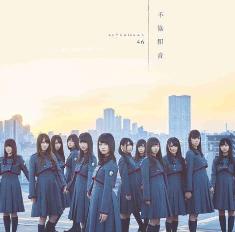 欅坂46,不協和音,音源,動画,フル,歌詞,mv,