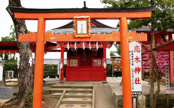 パワースポット 福岡 九州