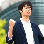 3万円 1ヶ月 増やす方法 株 FX