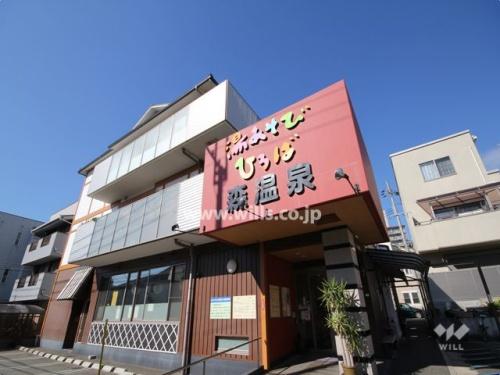 兵庫 温泉 スーパー銭湯 おすすめ 穴場