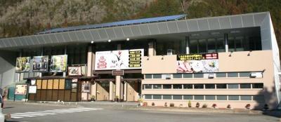 岐阜 温泉 スーパー銭湯 おすすめ 穴場