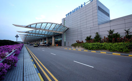 Changi external facade