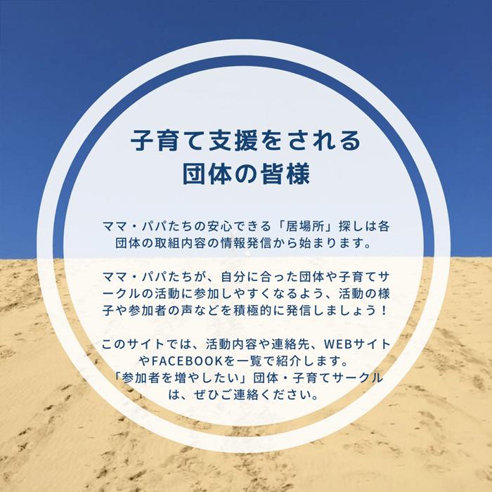 S__24944661